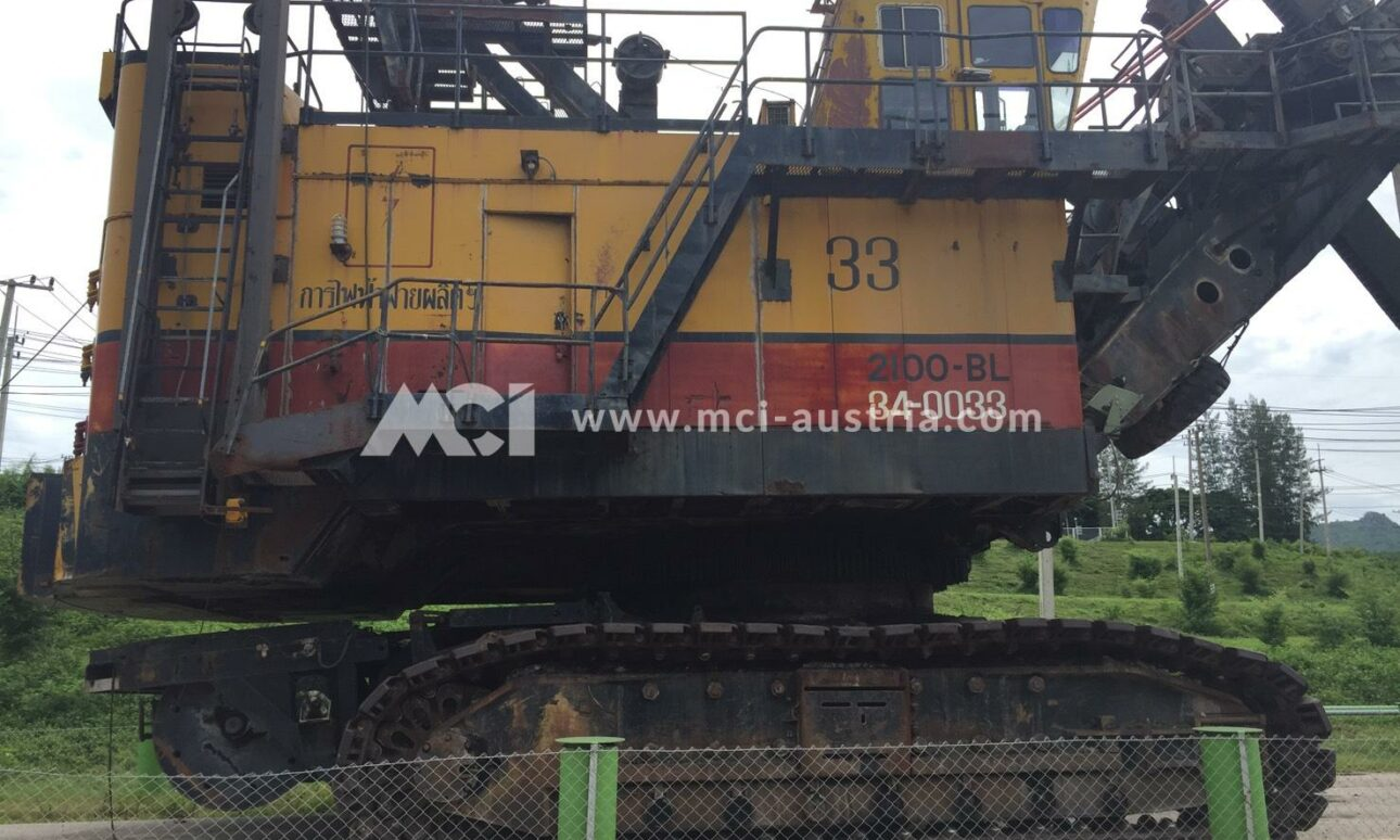 Excavator used for sale MCI P&H